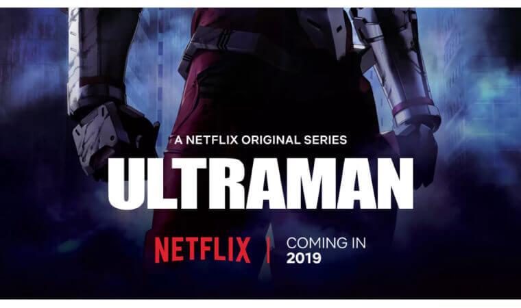 【ULTRAMAN】話題のNetflixオリジナル作品を今すぐ視聴