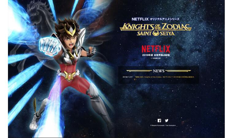 【聖闘士星矢: Knights of the Zodiac】Netflixリメイク作品をチェック