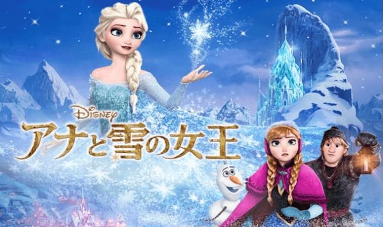 【アナと雪の女王】人気映画を今すぐVODで視聴