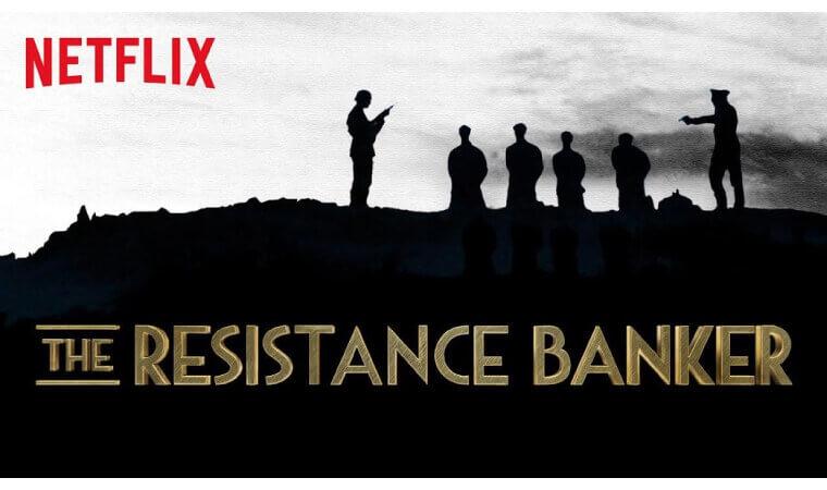 【正義のレジスタンス】Netflixオリジナル作品を今すぐ視聴