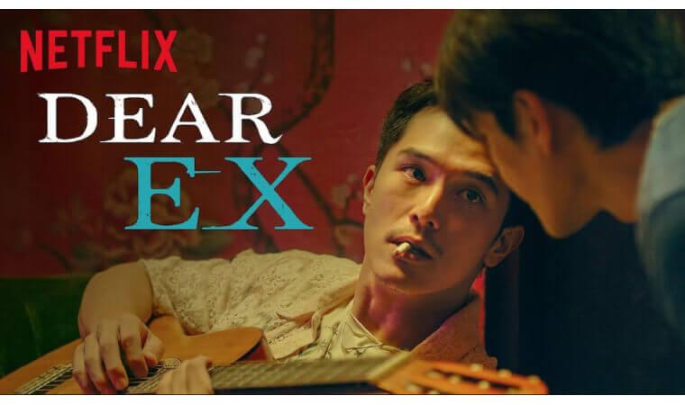 【先に愛した人】人気Netflixオリジナル作品を今すぐ視聴