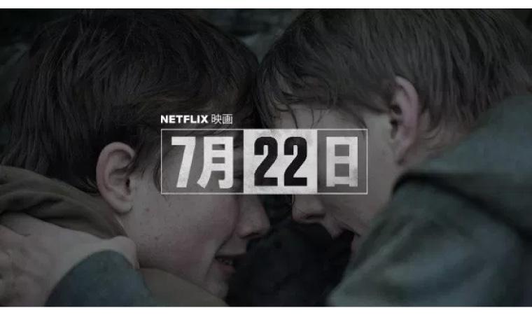 【7月22日】人気Netflixドキュメンタリー作品を今すぐ視聴