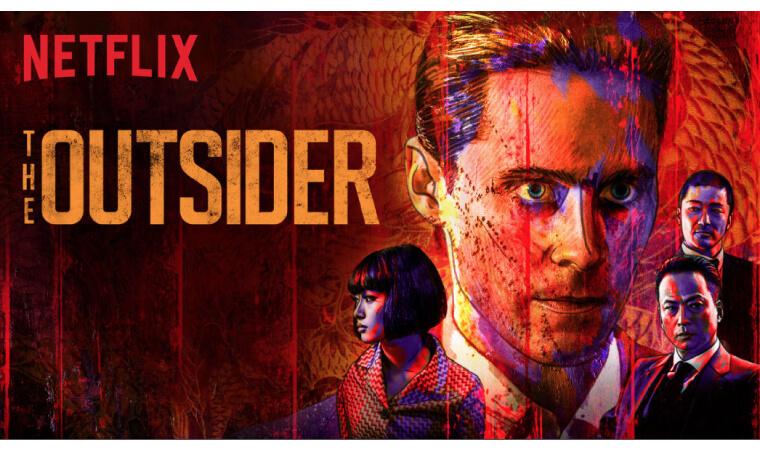 【アウトサイダー】注目Netflixオリジナル作品を今すぐ視聴