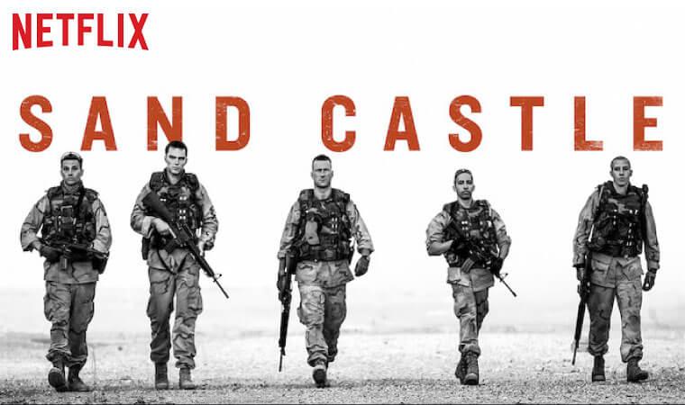 【砂の城】Netflixオリジナル戦争作品を今すぐ視聴