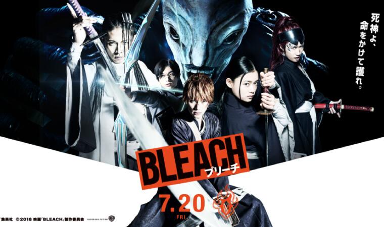 【BLEACH(実写版)】人気実写アニメを今すぐVODで視聴