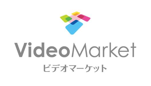 火花 ビデオマーケット