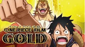 ワンピース FILM GOLD