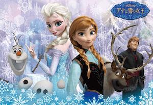 アナと雪の女王 VOD