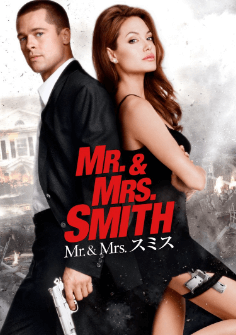 Mr.&Mrs.スミス VOD