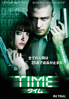 TIME/タイム VOD