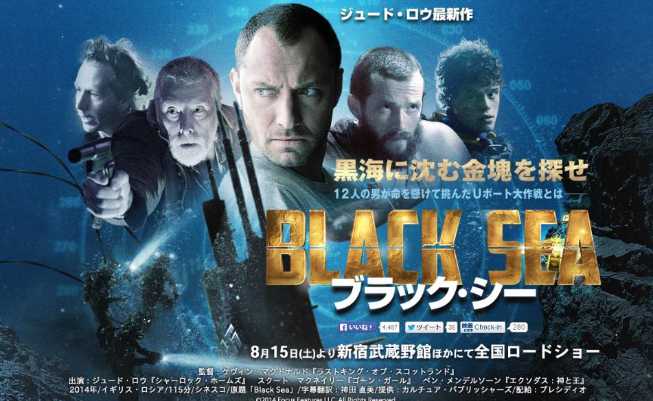 U-NEXTおすすめ映画10月
