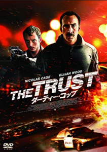 dTVおすすめ映画10月
