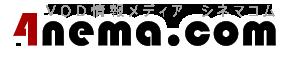 4nema.com