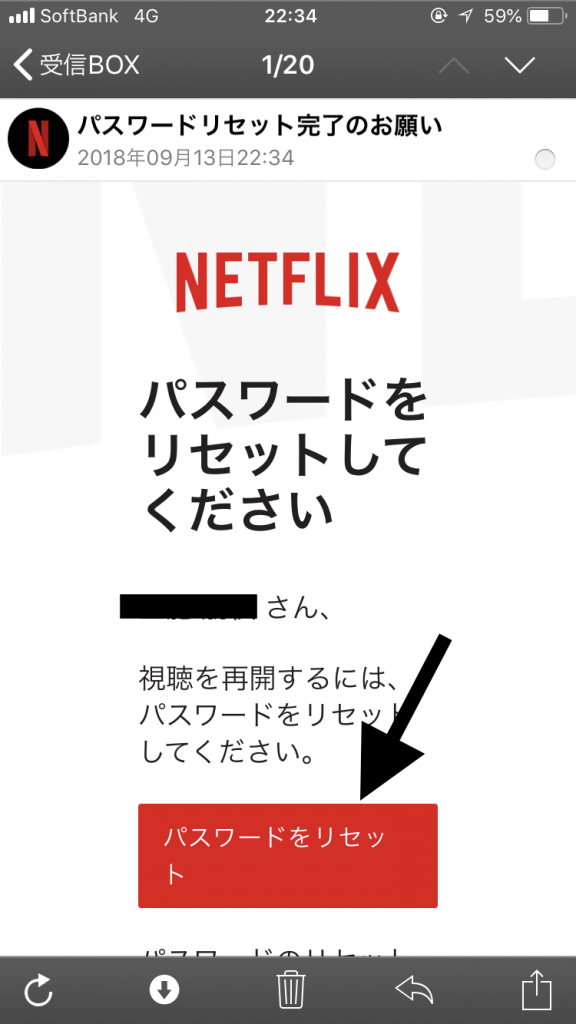 Netflixログイン