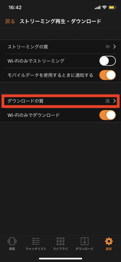 amazonプライムビデオ 画質