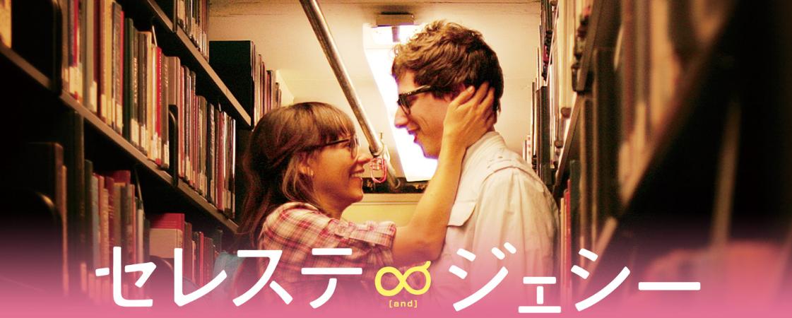 U-NEXT映画おすすめ10月