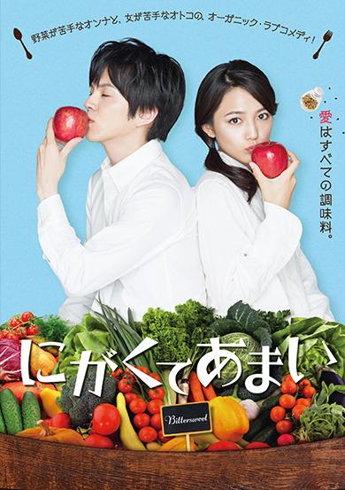 FODおすすめ映画10月