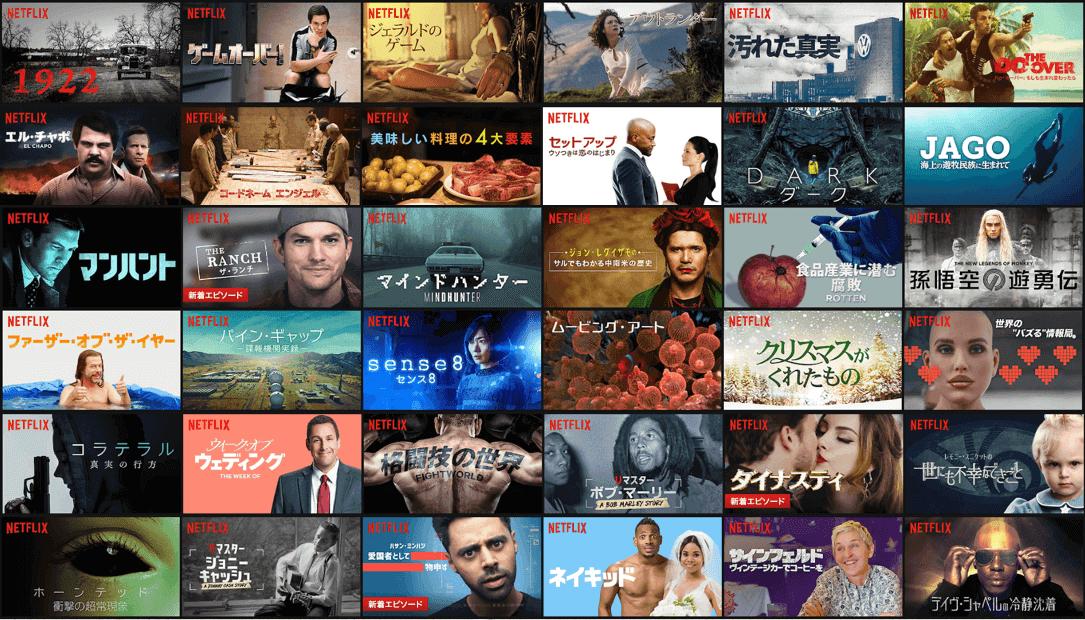 Netflix 4K作品一覧
