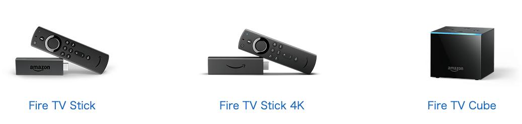 Fire TVシリーズ