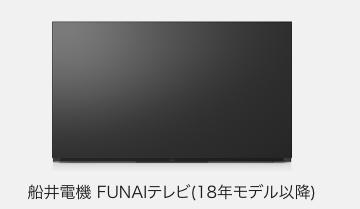 U-NEXT 4K