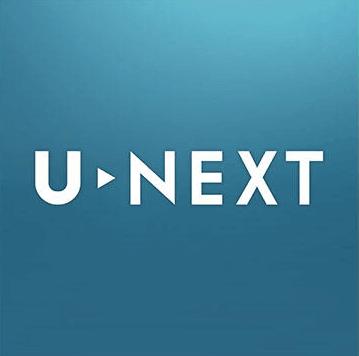 溺れるナイフ U-NEXT