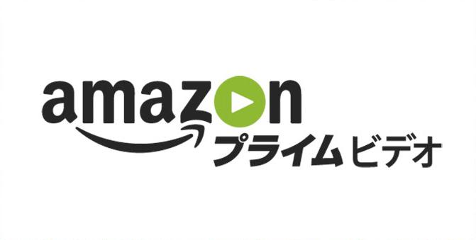TIME/タイム プライムビデオ