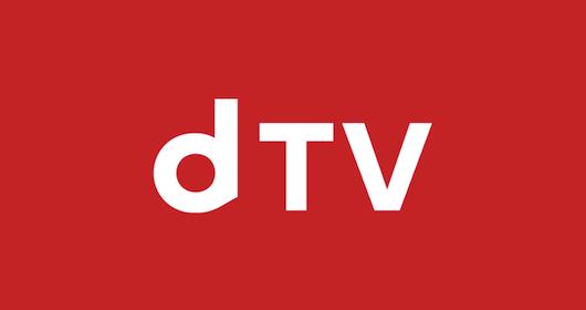 過保護のカホコ dTV