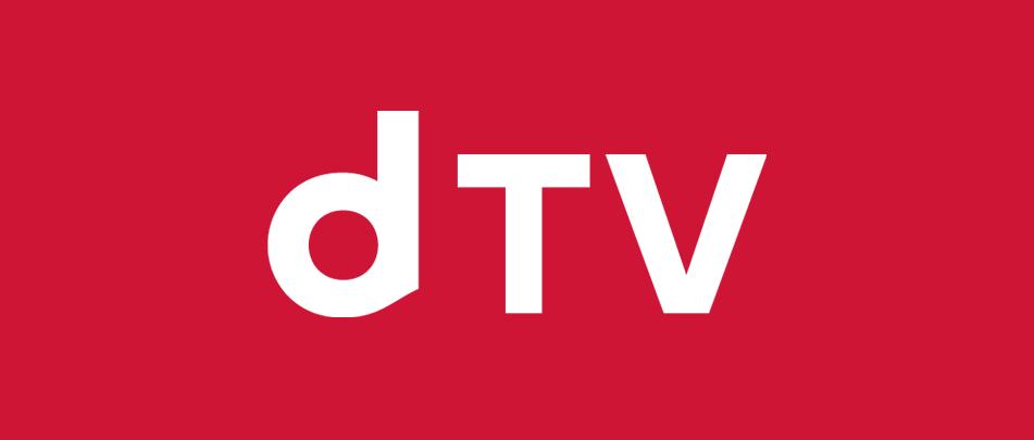 dTV テレビ ターミナル