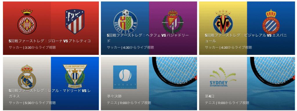海外スポーツ
